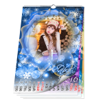 perekidnoj-kalendar