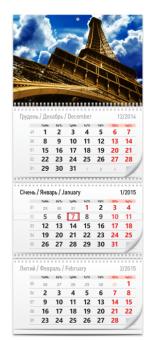 kvartalnyj-kalendar