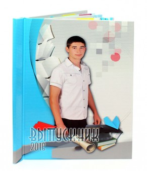 Полиграфическая фотокнига